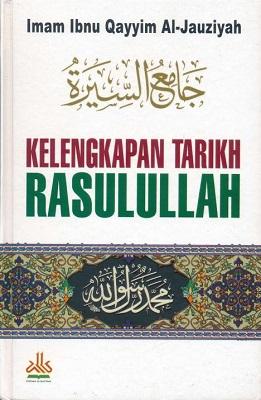 Download Kelengkapan Tarikh Rasulullah PDF